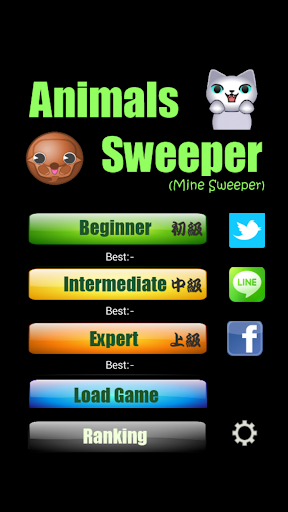 Animals Sweeper Mine Sweeper