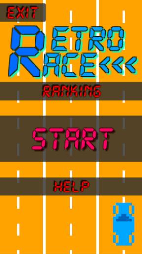 RetroRace - 古めのレースゲーム -