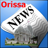 Odisha News : Oriya Newspapers