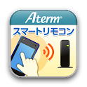Atermスマートリモコン for Android icon