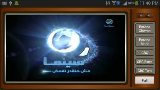 YouLive Online TV