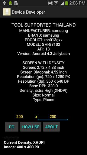 Device Developer