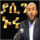 Ustaz Yassin Nuru mp3
