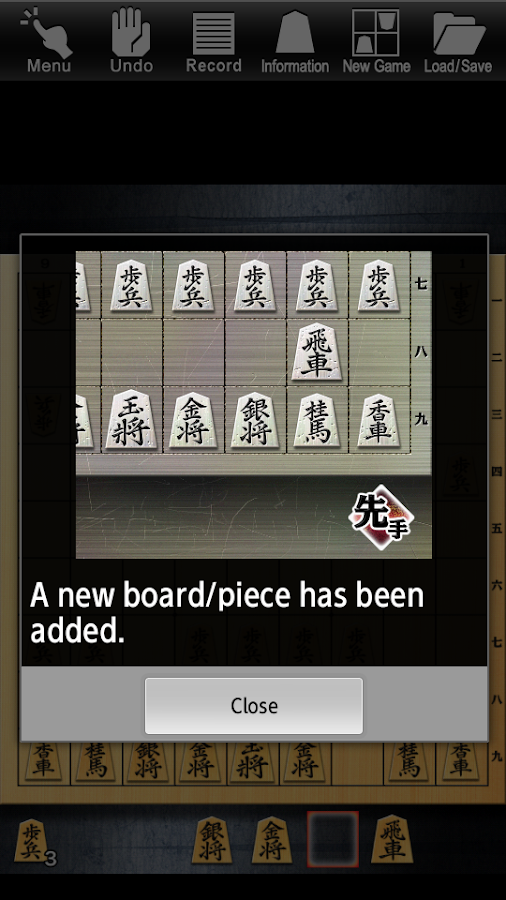 Shogi Lv.100 Lite (JPN Chess)- screenshot