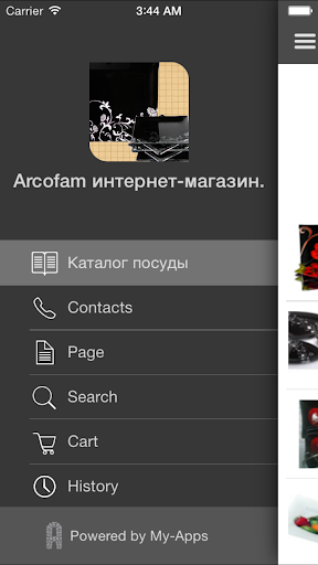 Arcofam интернет-магазин.