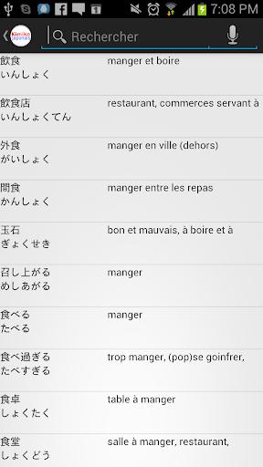 Dictionnaire - Kimiko-Japonais