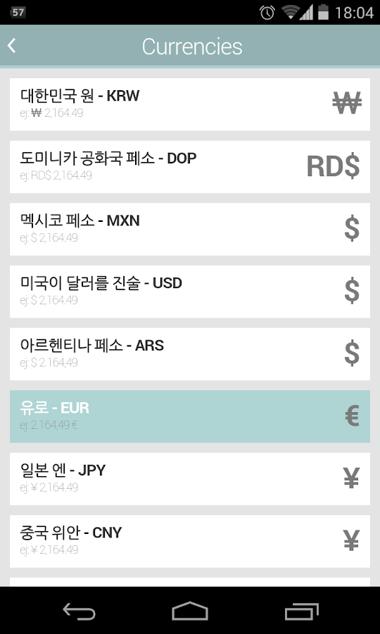 Whallet - Personal Finance- screenshot