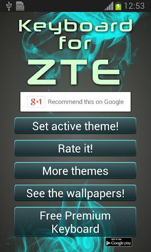 Keyboard for ZTE