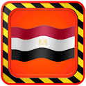 Emergency Services Egypt icon