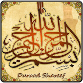 40 Durood Shareef