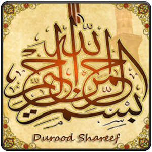 40 Durood Shareef download