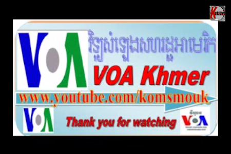 Radio Khmer screenshot 4