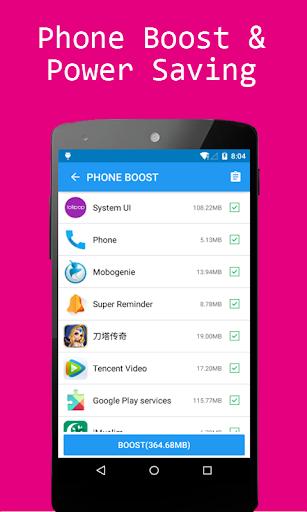 クリーンブーストアプリマネージャー&ブースト|玩工具App免費|玩APPs