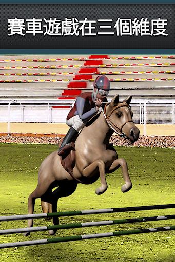 賽馬模擬器