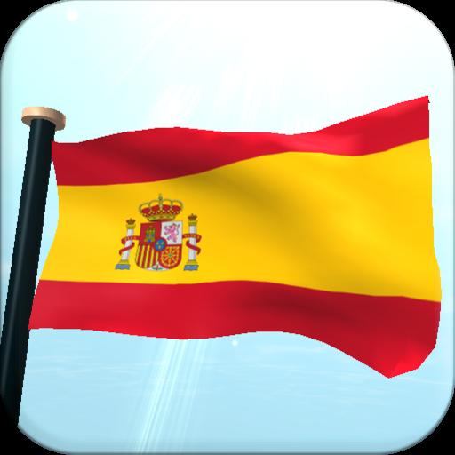 Spain Flag 3D Free Wallpaper