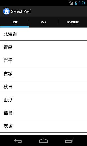 Japan Youth Hostel List Map