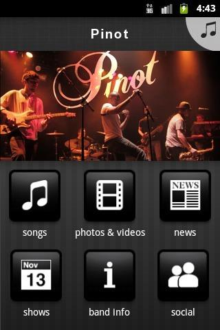 Pinot- screenshot