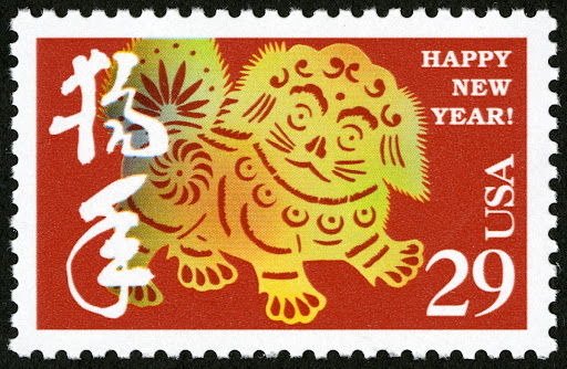 29c Year of the Dog stamp