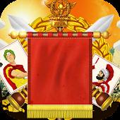 Roman Legion Solitaire Full
