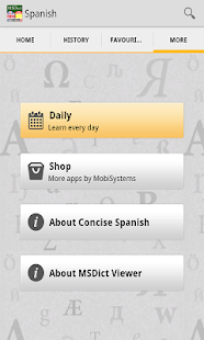 Dictionary English <-> Spanish - screenshot thumbnail
