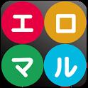 無料アニメコミック同人誌マンガのエロマル● icon