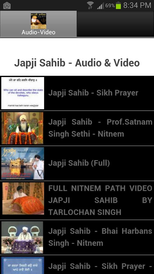Japji Sahib - Audio & Video - screenshot