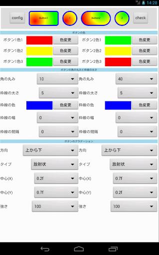 XenApp 7.xの移行 - アップグレードガイド - シトリックス - Citrix