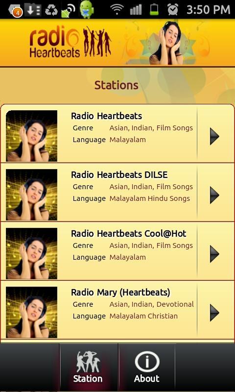 Radio Heartbeats- screenshot