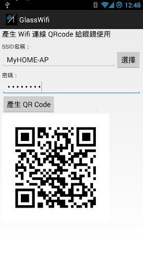 玩免費工具APP|下載GlassWifi - 眼鏡無線網路設定工具 app不用錢|硬是要APP