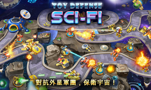 Toy Defense 4: Sci-Fi TD Free