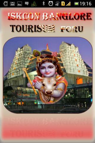 Iskcon Temple Banglore