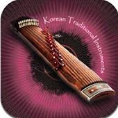 Gayageum - Korean Traditional