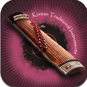 Gayageum - Korean Traditional