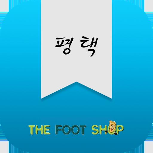 평택더풋샵,평택동발마사지,평택동마사지,평택시발마사지 健康 App LOGO-APP試玩
