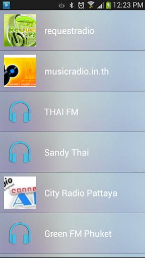 วิทยุไทย