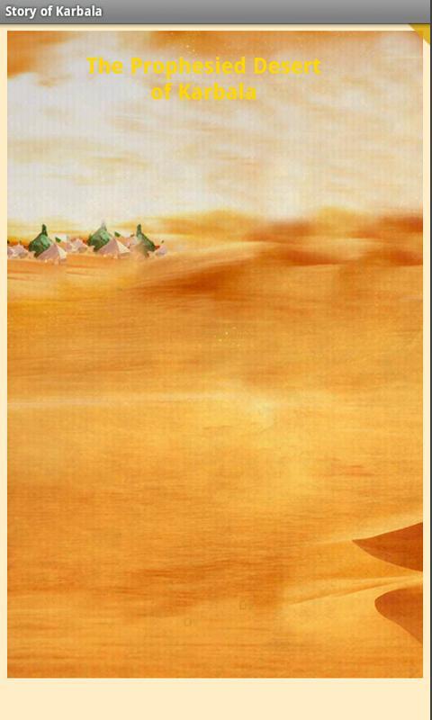 Story of Karbala - screenshot
