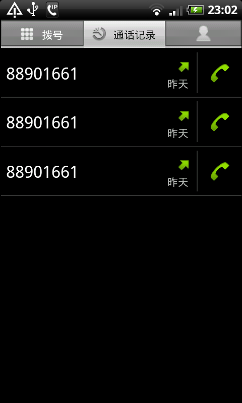 Smartcalls - screenshot