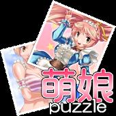 moe puzzle vol01[free]