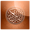 Al Quran Full Audio icon