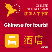 Chinese for Europeans 2
