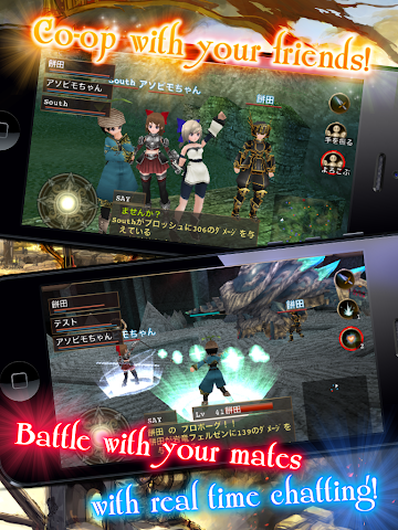 android RPG IRUNA Online MMORPG Screenshot 5