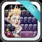 Böse Königin Keyboard icon