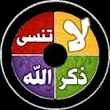 Dhikr Allah icon