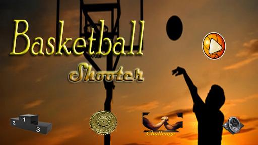 バスケットボールシューター