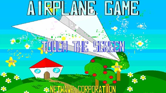 Airplane Game- screenshot thumbnail