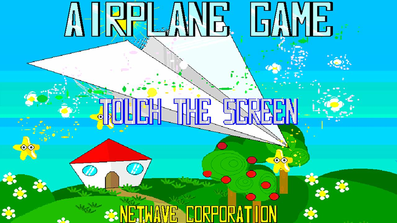 Airplane Game - screenshot