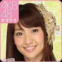 AKB48きせかえ(公式)大島優子-SG-