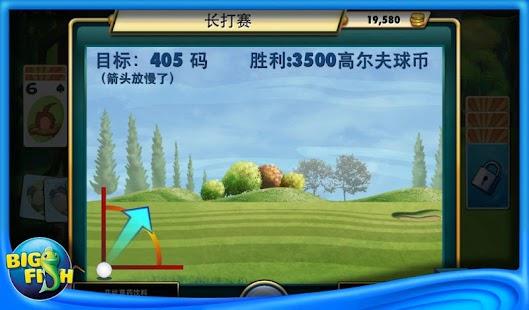 高尔夫纸牌 - 大鱼出品 紙牌 App-愛順發玩APP