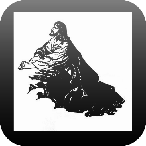 Praying In Victory NKJV 1 0 (Android) - Download APK