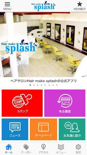 Sony SmartWatch 中文社群- Community - Google+